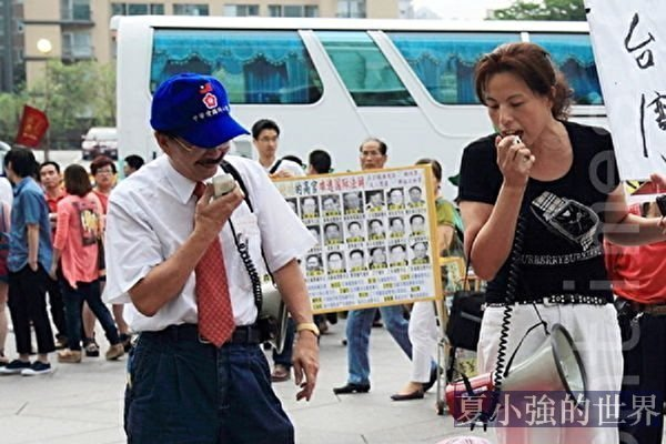 涉嫌收中資又賄選 台灣愛國同心會2人被判刑