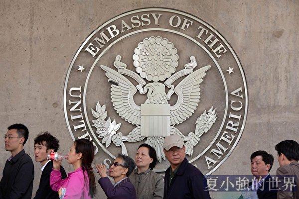古風:中共利用留學生當間諜釀成惡果 ——中共針對美國的十大陰招(系列評論之六)