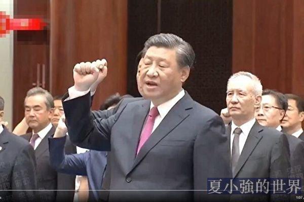張慧東:中共高層為何此時重溫入黨誓詞