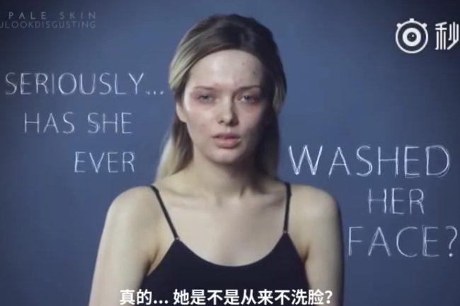 美妝博主妝前妝後都被人罵(視頻)
