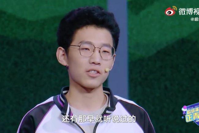 《超級演說家正青春》張錫峰演講完整版