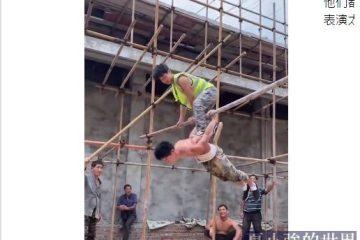 他們都是被工地耽誤的體操健將,這樣的才藝表演太精彩了!(視頻)