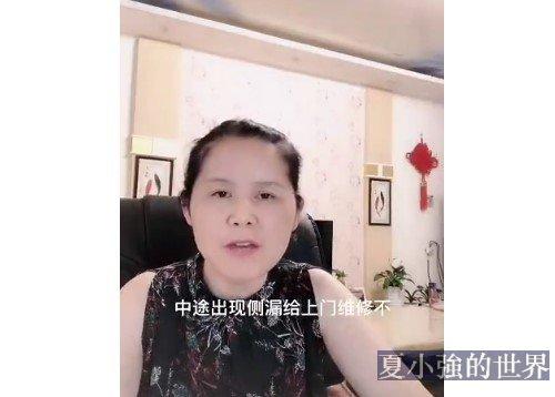 從沒有覺得陝西話有這麼好笑!(視頻)