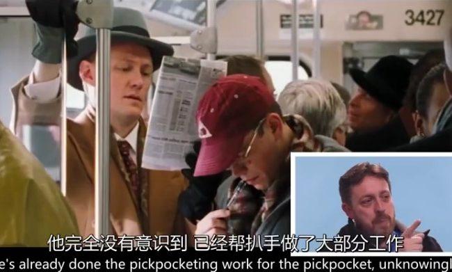 專業小偷魔術師點評電影裡的12個偷竊橋段(視頻)