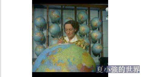 原來1955年的地球儀都是純手工製作的!(視頻)