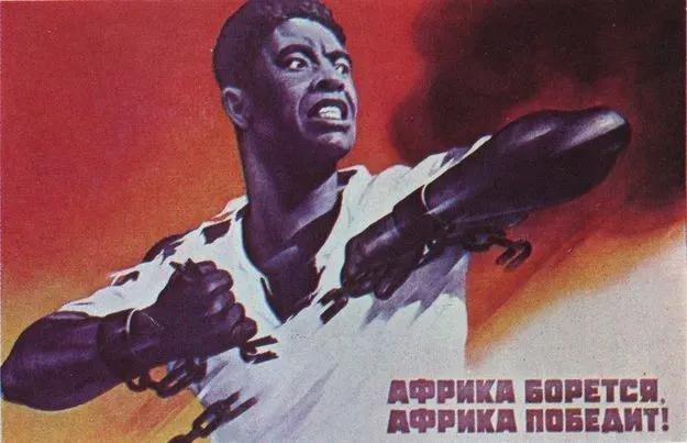 黑人不願去俄羅斯,只因在蘇聯時代吃過大虧