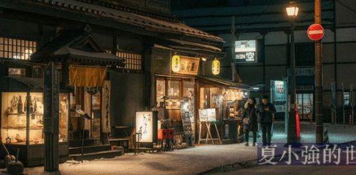 太喜歡了!擁有電影般質感的冬季北海道街頭影像