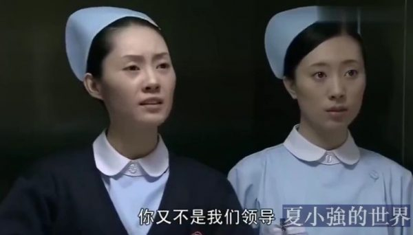患者:你們慢慢聊,我先歸西了(視頻)