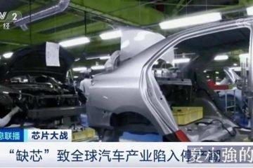 香港上演「芯片大劫案」!500萬芯片運輸中被打劫