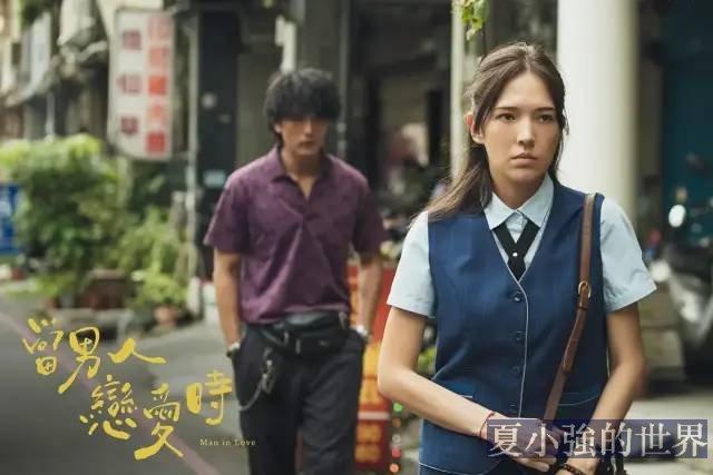 臺灣的現象級愛情電影?在大陸不行