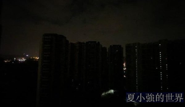 王赫:廣東「電荒」凸顯中共電力政策亂局