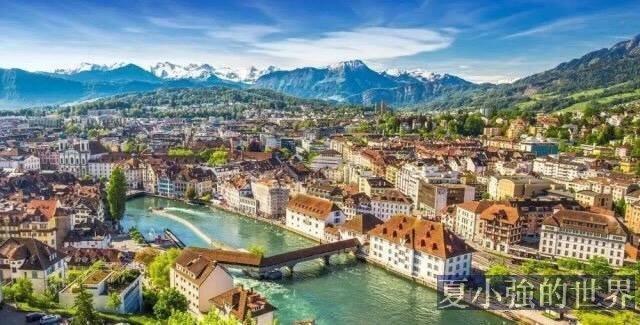 歐洲那些事兒:瑞士之路