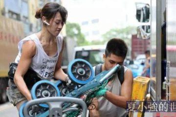 香港「最美搬運工」朱芊佩:堅持干體力活10年,結婚後現在怎樣了?