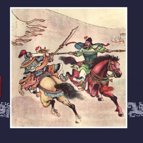 經典連環畫《三國演義》17:千裡走單騎
