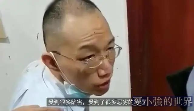 美國博士班同學眼中的薑文華:內心幹淨,不像是殺人犯