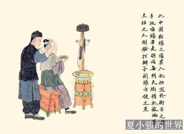 100種失傳的中華民俗,你見過嗎?