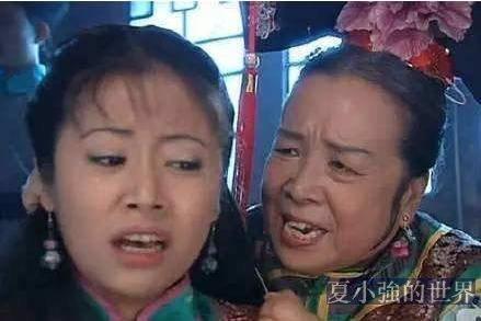 「正黃旗」北京大媽和上海「美國」老阿姨,演繹一部中國近代史