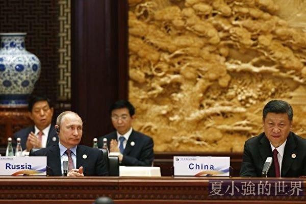 名家專欄:中國的假朋友:俄羅斯