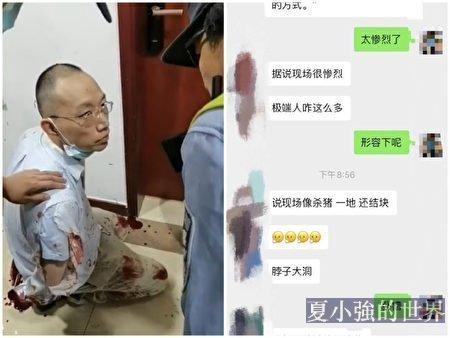 李正寬:復旦院黨委書記被殺 中共為何諱莫如深