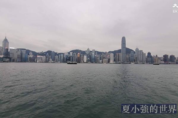 田雲:反送中兩周年 「一國兩制」保黨亂港