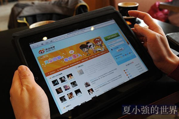 古風:中共海外「地下黨」已遍布全世界