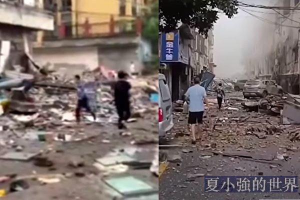 田雲:湖北十堰大爆炸 官媒報導曝疑點和隱情
