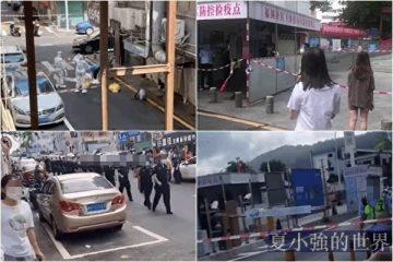 深圳機場人員確診 下十圍封村