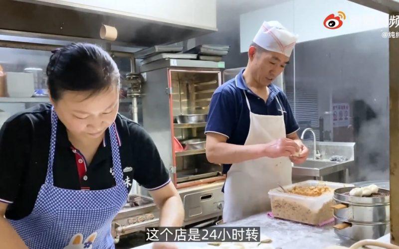 北京早點鋪夫婦的真實一天(視頻)