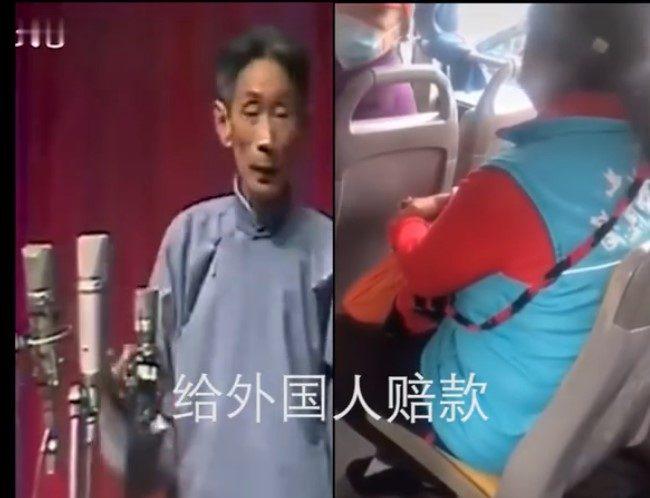 馬三爺如何懟北京正黃旗大媽!(視頻)