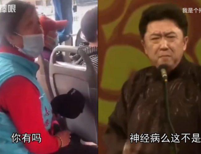 假如於大爺在公交車上,《于謙VS正黃旗大媽》(視頻)