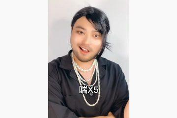 惟妙惟肖!中日韓女生生氣的區別(視頻)