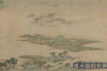 古代山水畫中,山水、樹木有何奧祕?