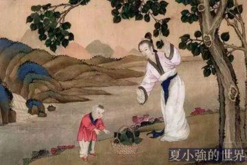 中國历代家訓集錦,永不過時!