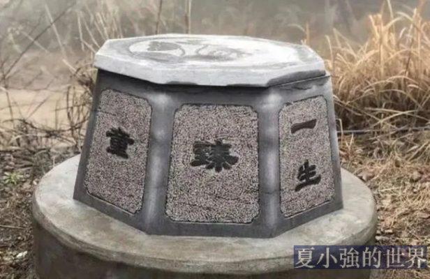 有網友爬山實地找到了林生斌捐建的那口井 :視亡妻與孩子為餓鬼,以求化解(視頻)
