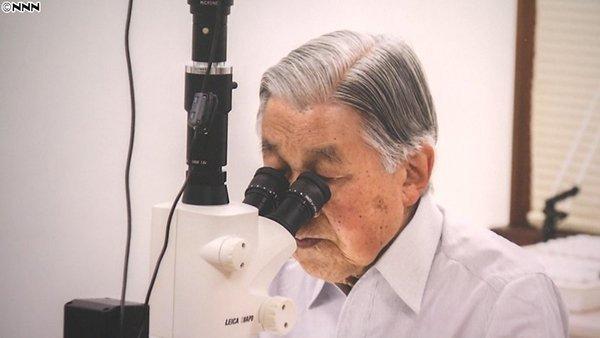 日本天皇兼職做科研60年,發表30餘篇論文,被尊稱為領域專家