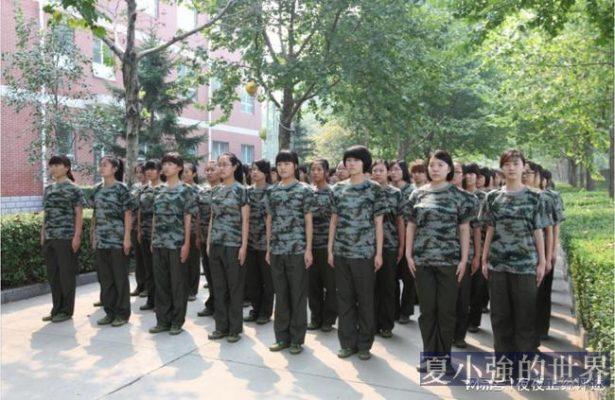 四川大學軍訓相互舉報:拒絕迎接一個舉報不受譴責的時代