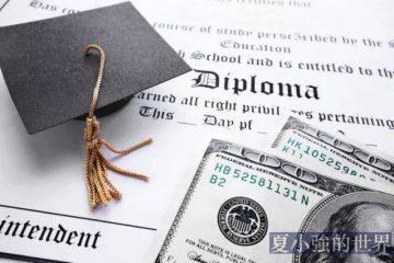 美國最差的五所大學!野雞大學轉學是奢望