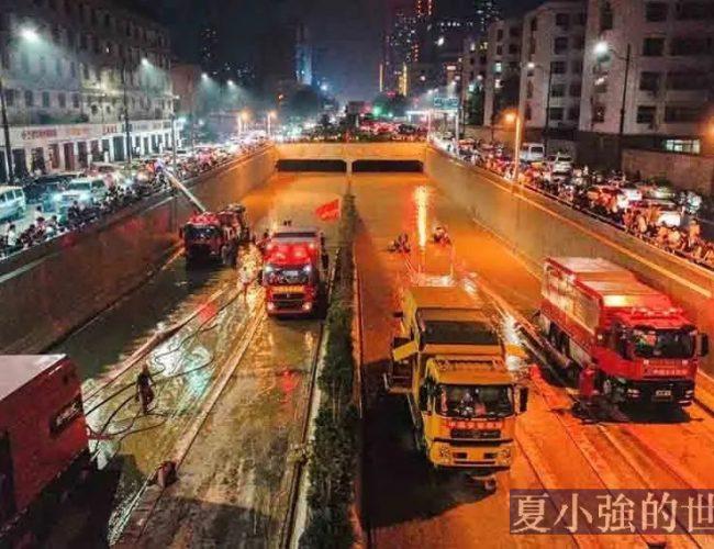 被洪水沖破的牛皮!鄭州京廣隧道!