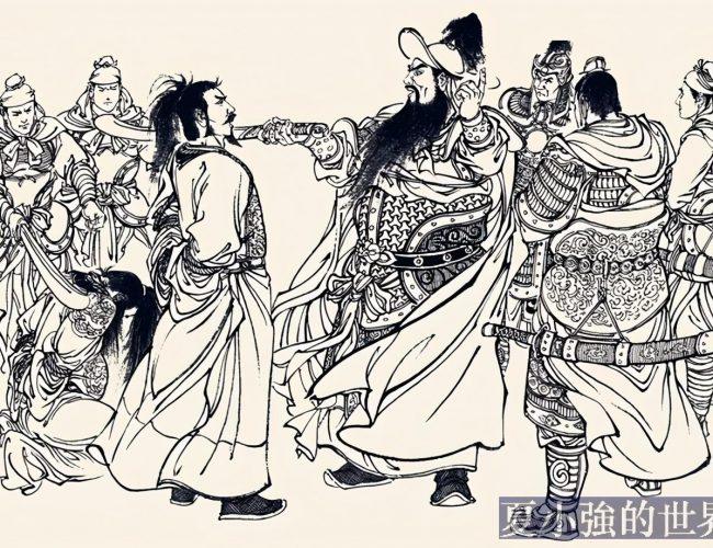 所謂張獻忠屠四川,只是清廷的栽贓嫁禍,清軍才是罪魁禍首