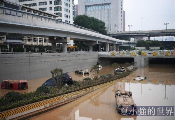 巨澇下的鄭州,天氣預報有失誤嗎?地鐵隧道淹沒正常嗎?
