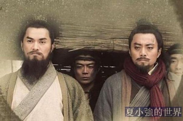 《精雕細課》之說水滸系列:百變林教頭