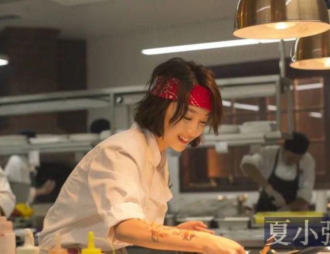 為什麼中國人會把「下飯」當作對一道菜的誇獎?