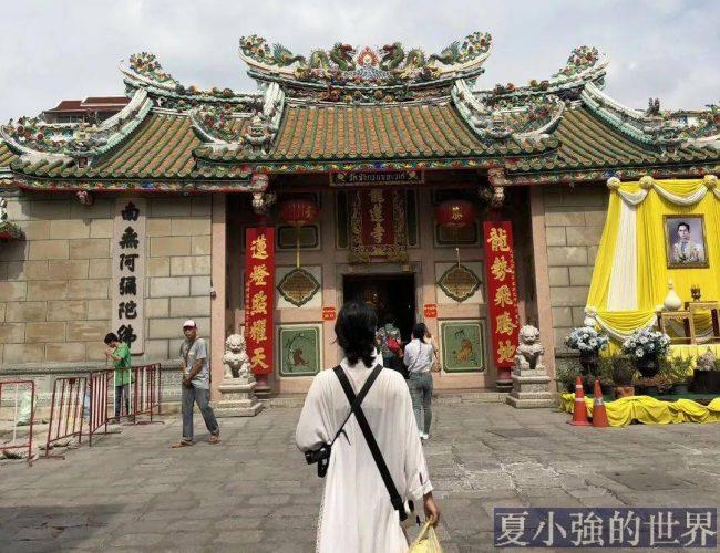 跑腿費200元、排隊2小時,我在泰國龍蓮寺幫人「化太歲」