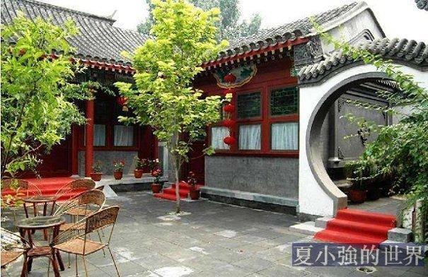 北京有套四合院,價值上億,但變不了現