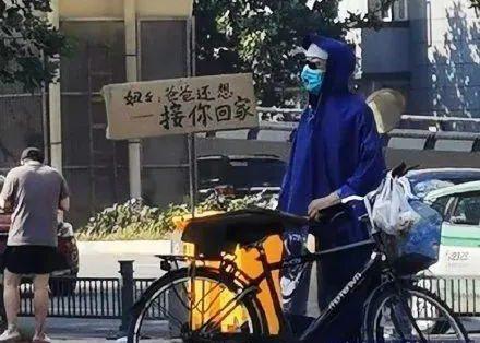 「雨衣爸爸」確系鄭州地鐵遇難者父親,親友:他不希望被打擾