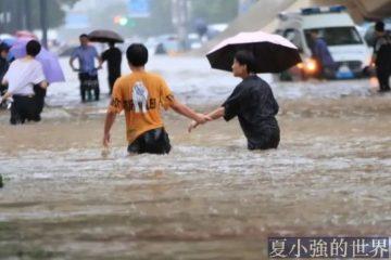 暴雨洪災11種常見致命行為丨硬核生存指南