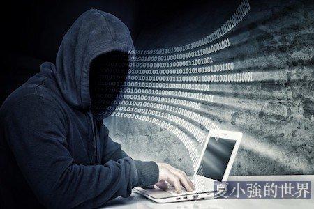 程曉農:中共的對美網絡戰