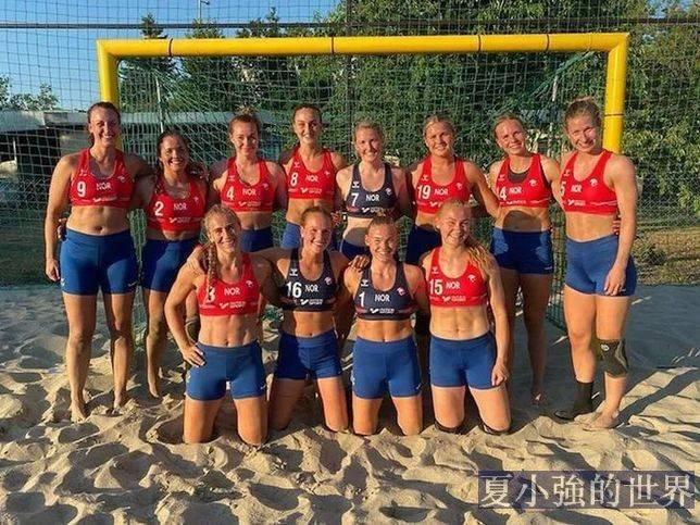 挪威女子沙灘手球隊被罰1500歐元,只因不肯穿暴露比基尼!
