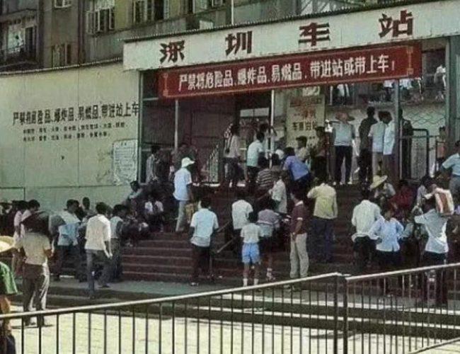 關於深圳,10個鮮為人知的真相