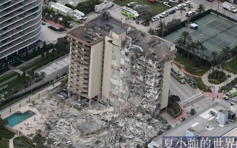 美國大樓塌了,為什麼救援進度看起來很緩慢?